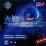 729 Transcend