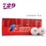 ลูกปิงปอง 729 รุ่น 1 ดาว 40+ Plastic Balls