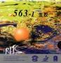 RITC 563 - 1