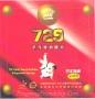 729 (Soft Japanese Sponge)